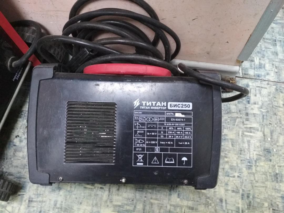 инвертор БИС 250