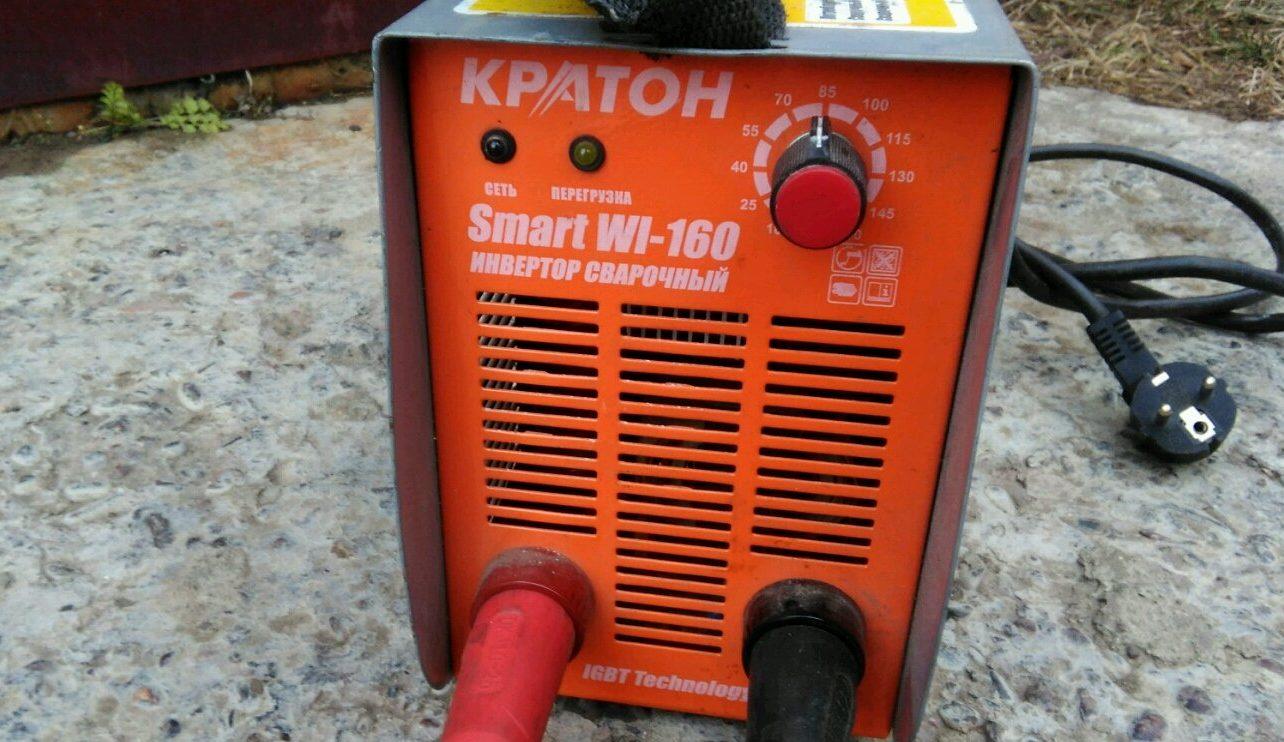 Инвертор smart WI-160