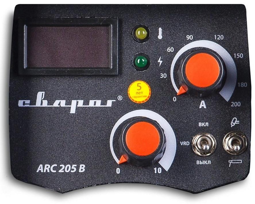 Сварог Tech ARC 205 B (Z203)
