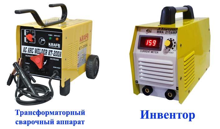 сварочный трансформатор и инвертор