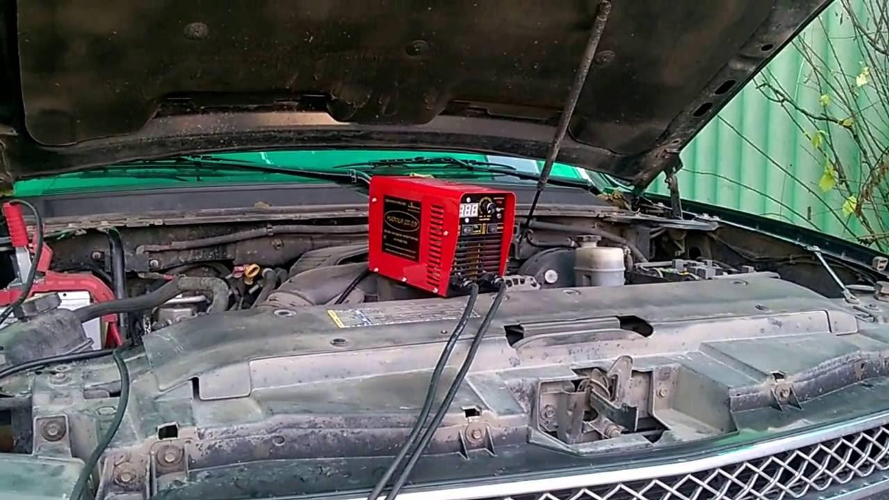 сварочный инвентор для зарядки автомобиля