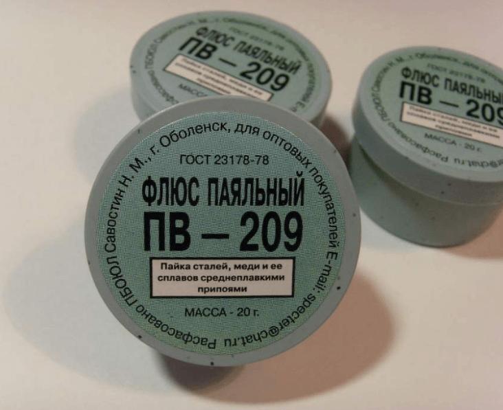 Флюс ПВ-209