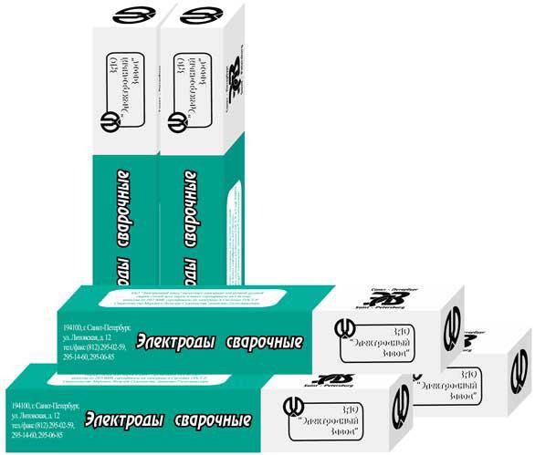 Электроды ЦУ-5