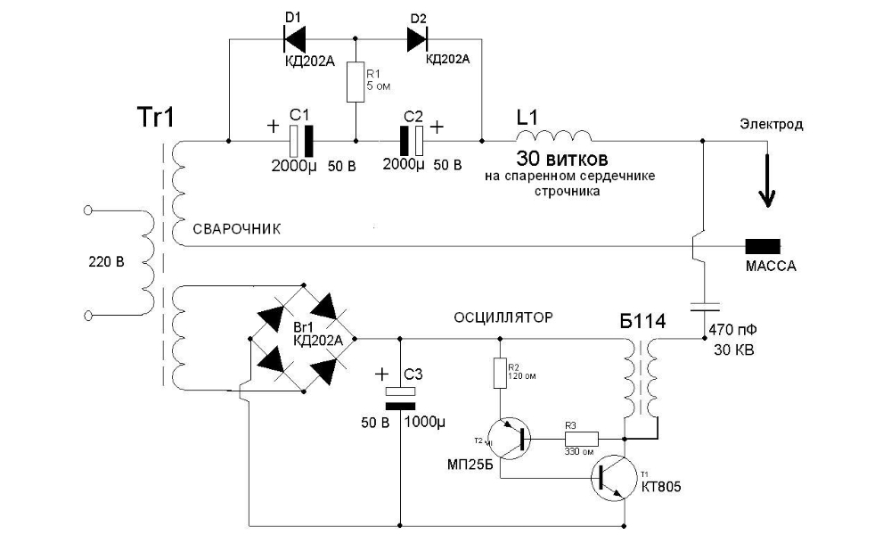Осциллятор для сварочного аппарата схема