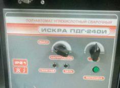 Искра ПДГ 200