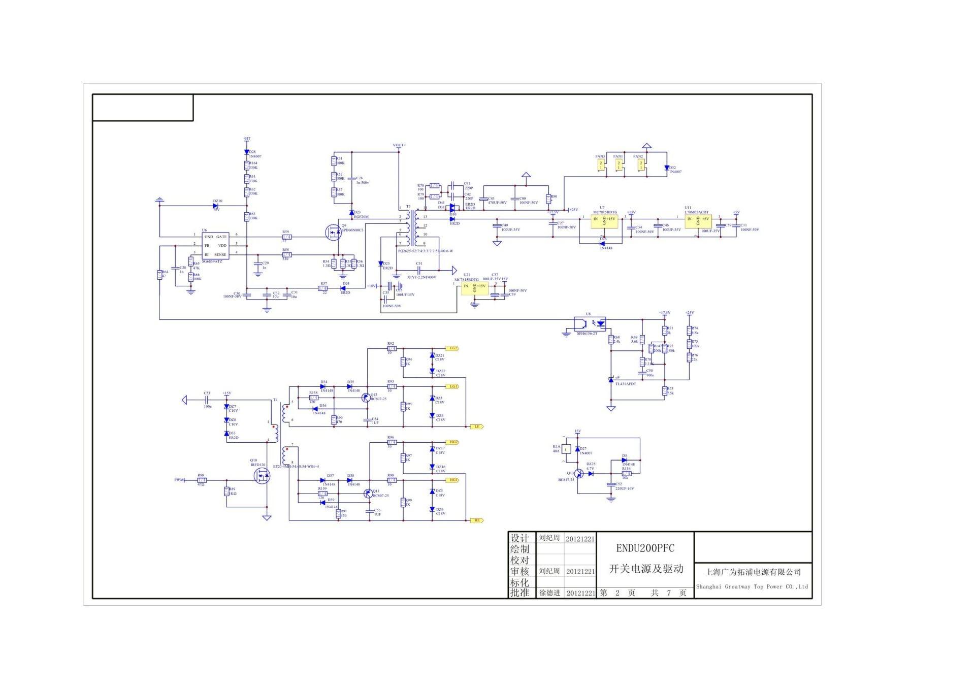 Схема Ресанта САИ ПРОФ