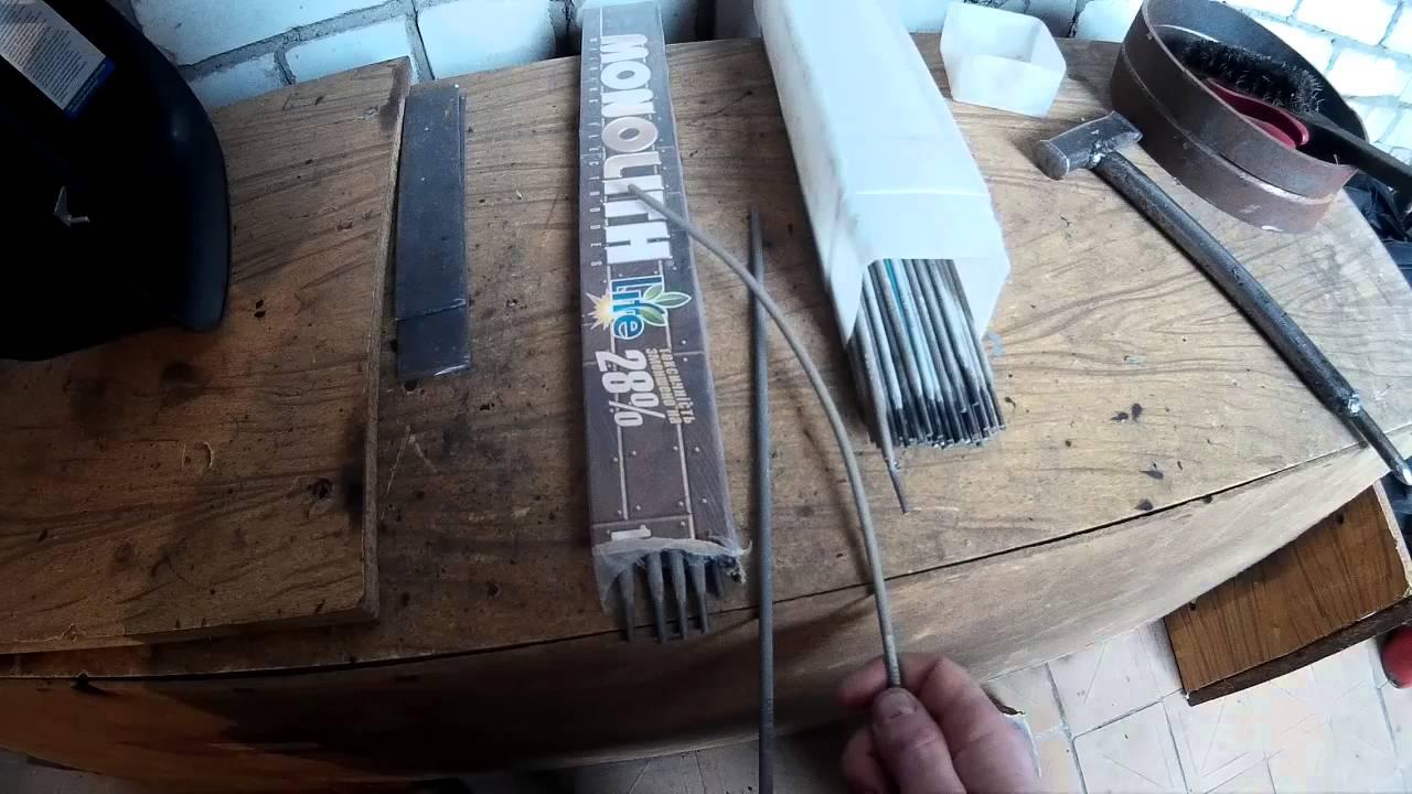 сварка электродом