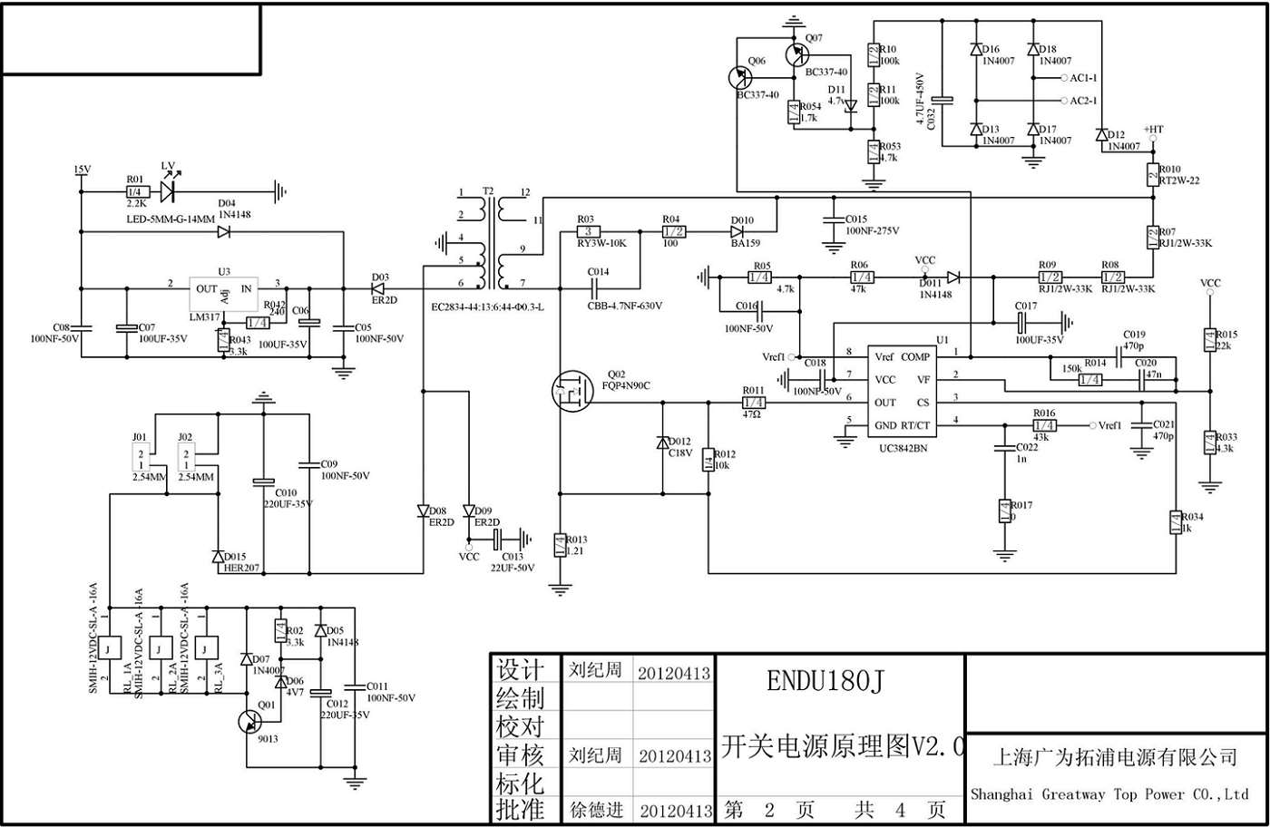Схема Ресанта САИ 220